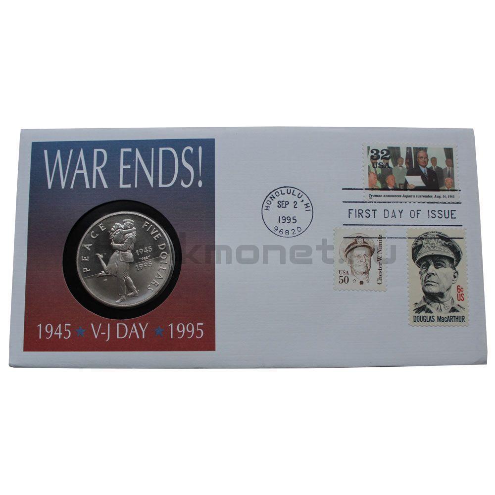 5 доллар 1995 Маршалловы Острова Объятия (50-летие победы во Второй Мировой войне) в буклете