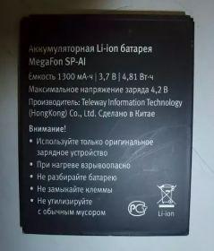 Аккумулятор Megafon Login (Мегафон Логин) SP-A1, SP-AI 1300mAh Original