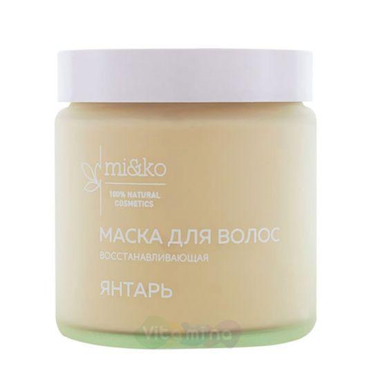 """Mi&Ko Восстанавливающая маска для светлых волос """"Янтарь"""""""