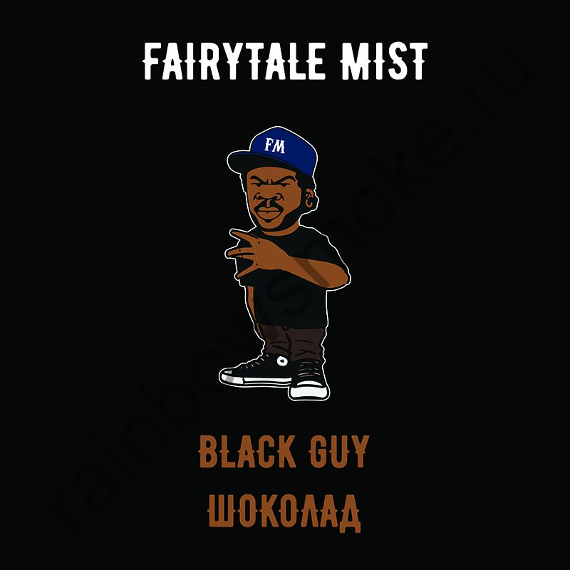 Fairytale Mist 100 гр - Black Guy (Шоколад)