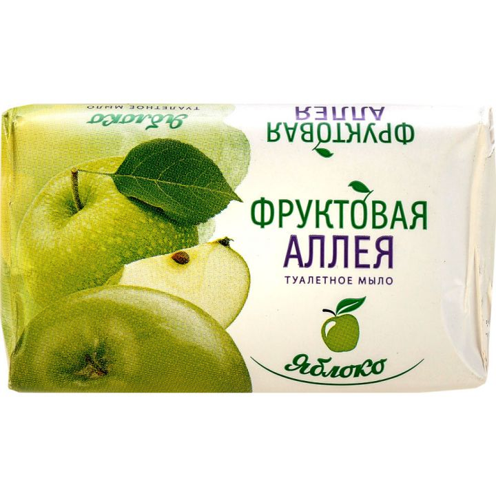 Мыло Фруктовая Аллея 90г Яблоко г.Казань