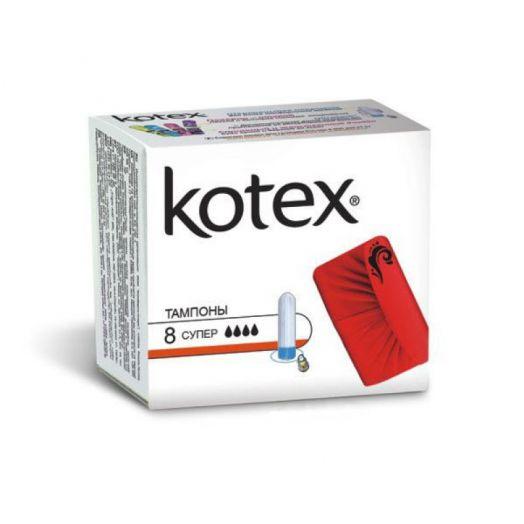 Тампоны Kotex 8шт супер