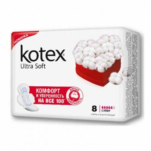 Прокладки Kotex 8шт Ultra супер Soft