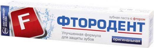 Зуб. паста Фтородент 63г Оригинальный