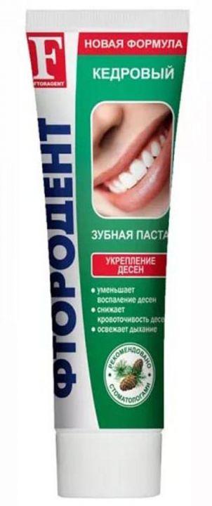 Зуб. паста Фтородент 125гр Кедровый б/ф