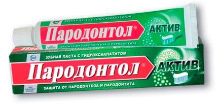 Зуб. паста Пародонтол 63г Актив лам.туба