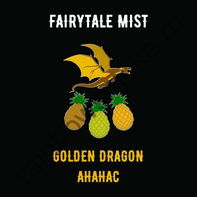 Fairytale Mist 100 гр - Golden Dragon (Ананас)