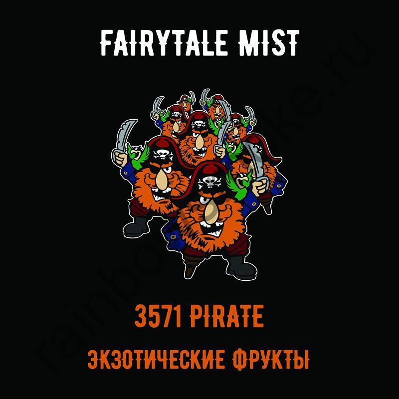 Fairytale Mist 100 гр - 3571 Pirate (Экзотические Фрукты)