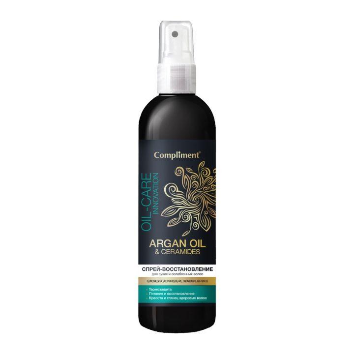 Спрей-восстановление д/волос Compliment 200мл Argan oil & ceramides д/сух. и ослаб. волос