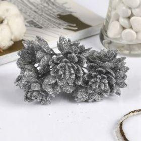 """Декор для творчества """"Серебристые цветы"""" 10 см  в букете 12 цветов"""