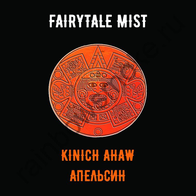 Fairytale Mist 100 гр - Kinich Ahaw (Апельсин)