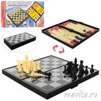 Магнитные шахматы, шашки, нарды 3 в 1