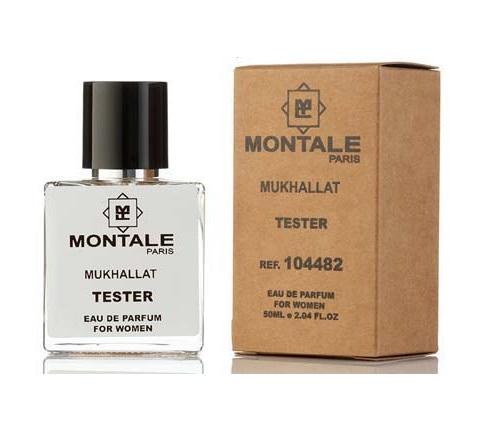 Tester Montale Mukhallat 50 мл (ОАЭ)