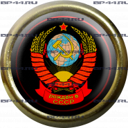 Фрачник Рожден в СССР