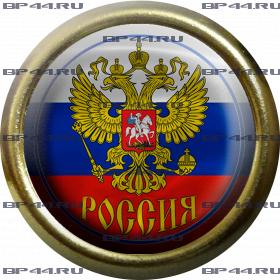 Фрачник Россия