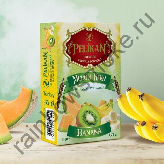 Pelikan 50 гр - Melon Kiwi Banana (Дыня Киви Банан)