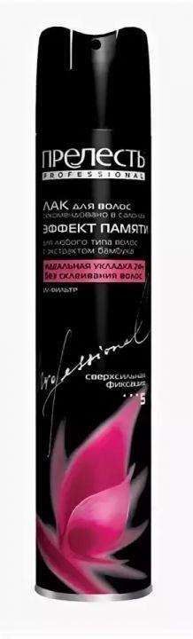 Лак д/волос Прелесть 300см3 Professional Эффект памяти ССФ