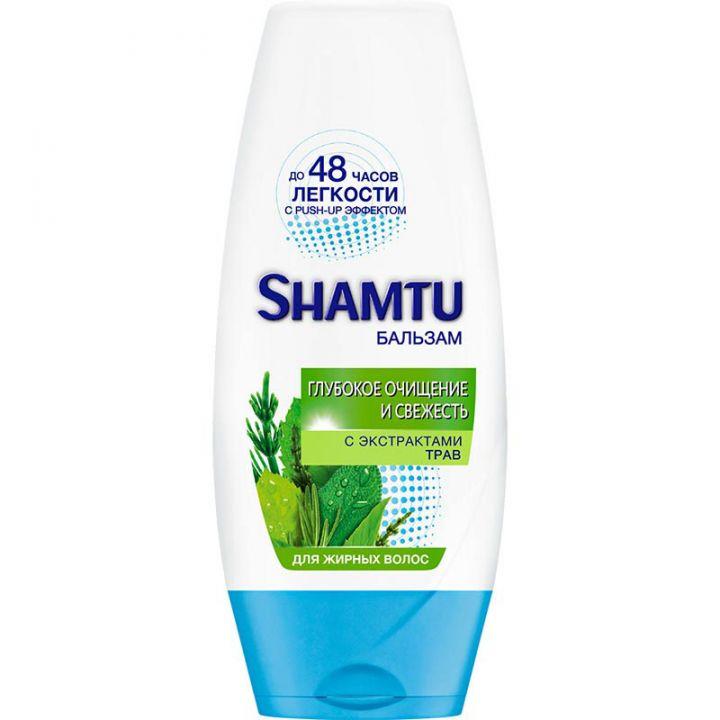 Бальзам SHAMTU 200 мл Глубокое очищение и свежесть с экстрактами трав