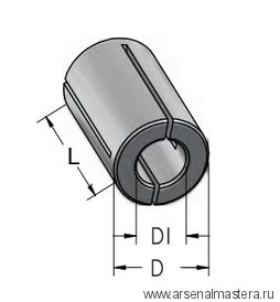 Втулка цанга переходная с D12 на d8 L25 тип B WPW T120080