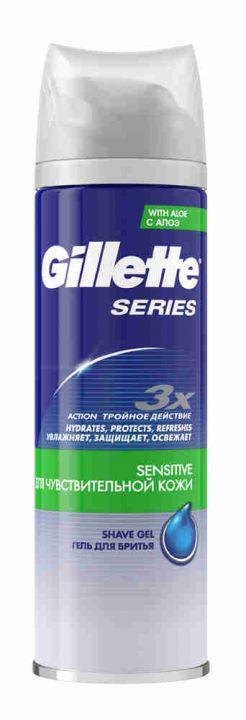 Гель д/бритья Gillette 200мл Series чувствительная кожа *