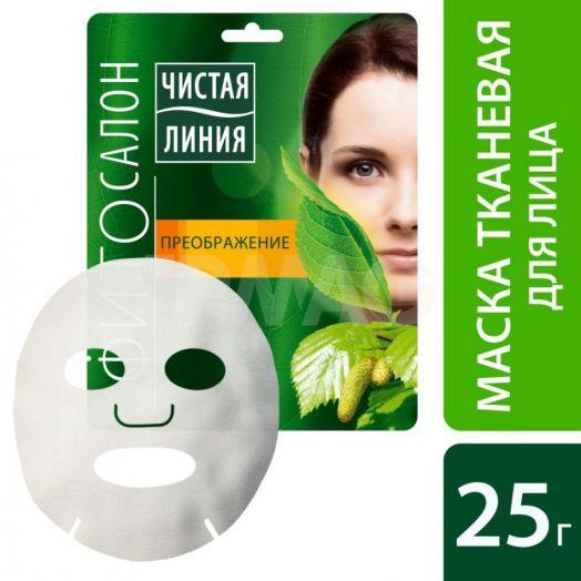 Маска д/лица Чистая линия тканевая Преображение Фитосалон
