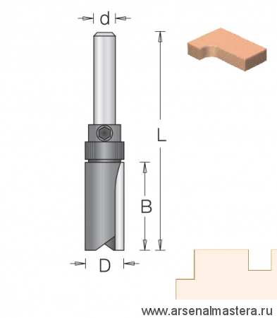 Фреза обгонная с верхним подшипником DIMAR 25.4x44.5x95x12 1072229