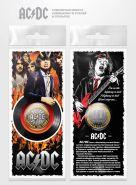 10 РУБЛЕЙ - AC/DC, гравировка, в открытке