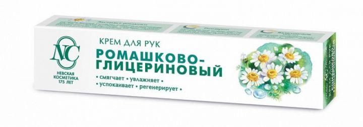 Крем д/рук Ромашково-глицериновый 50мл