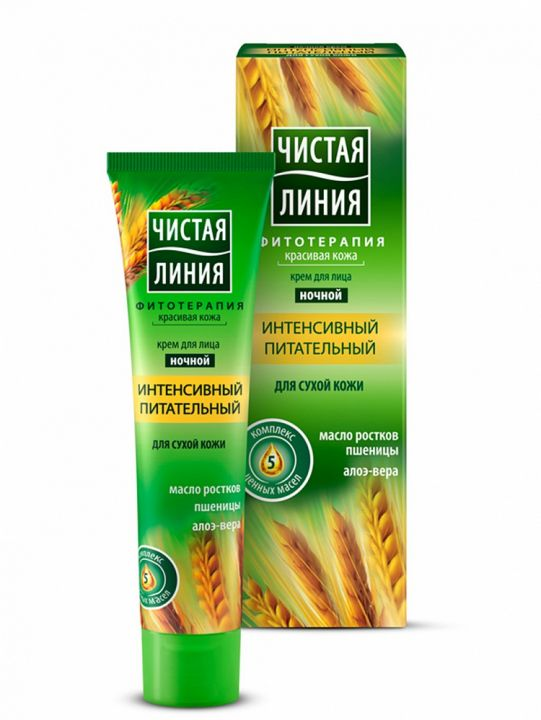 Крем д/лица Чистая линия 40мл ночной питат, д/сух. Пшеница+алоэ вера футл.