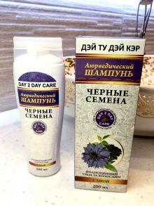 Аюрведический шампунь с кондиционером обогащенный экстрактом Черного Семени Тмина