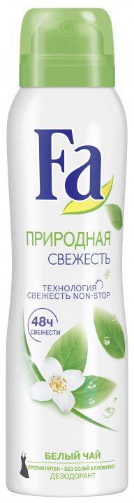 Дезодорант Fa 150мл спрей Природная свежесть Белый чай