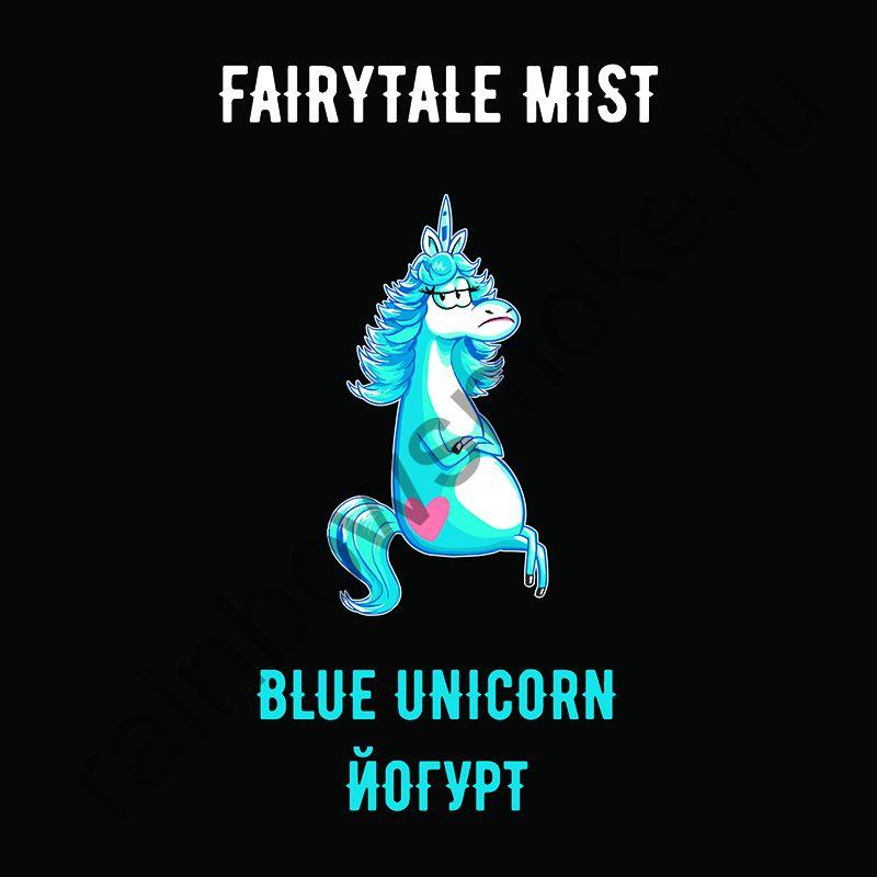 Fairytale Mist 100 гр - Blue Unicorn (Йогурт)