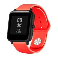 Сменный ремешок для Умных часов  Amazfit Bip Smartwatch (Красный)