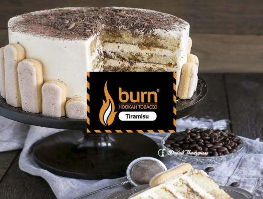 Burn - Tiramisu  (нежный вкус легендарного десерта)