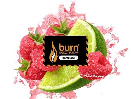 Burn - Kamikaze (вкус малины с нотками лайма и льда)