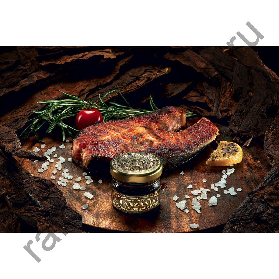 WTO T 20 гр - Salmon Grill (Танзания Лосось гриль)