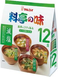 Мисо-суп Marukome с пониженным содержанием соли.