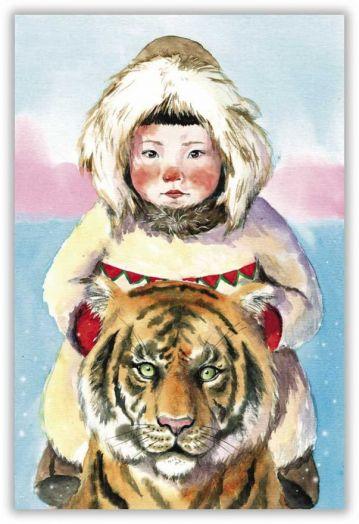 Охотник и тигр