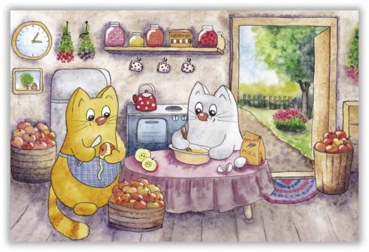Яблочный август