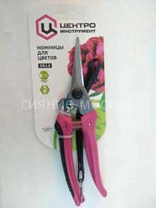 Ножницы садовые для цветов 0614