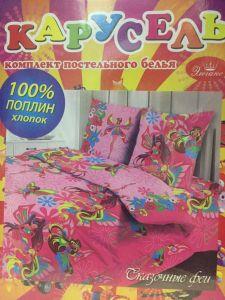Комплект детского постельного белья арт. 538875