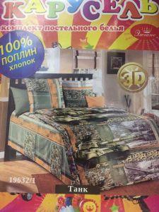 Комплект детского постельного белья арт. 538826