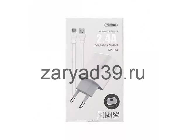 Сетевое зарядное устройство Remax Micro USB 2.4A RP - U14