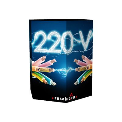 "Батарея салютов ""220 V"" 19 залпов"
