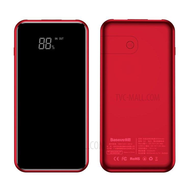 Внешний аккумулятор с беспроводной зарядкой Baseus Wireless Charge Power Bank 8000 mah красный (PPALL-EX09)