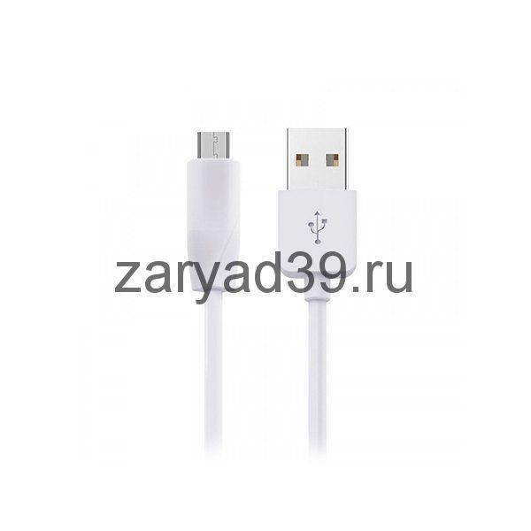 USB кабель Hoco Rapid X1 Micro USB