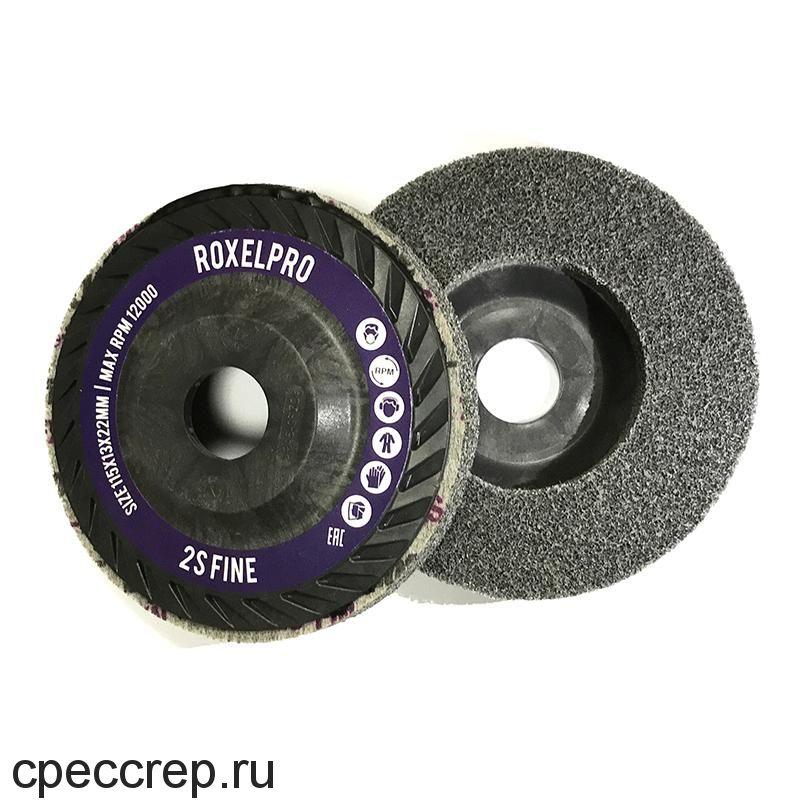RoxelPro Быстросъёмный пурпурный зачистной круг ROXPRO Clean&Strip 75х13мм