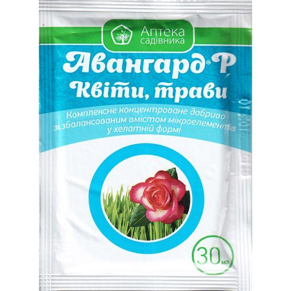 """""""Авангард цветы, травы"""" (30 мл) от Ukravit"""