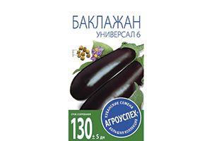 СЕМЕНА БАКЛАЖАН 'УНИВЕРСАЛ' 0,3 Г (10/500) 'АГРОУСПЕХ'