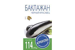 СЕМЕНА БАКЛАЖАН 'ЧЕРНЫЙ КРАСАВЕЦ' СРЕДНИЙ 0,3 Г (10/500) 'АГРОУСПЕХ'